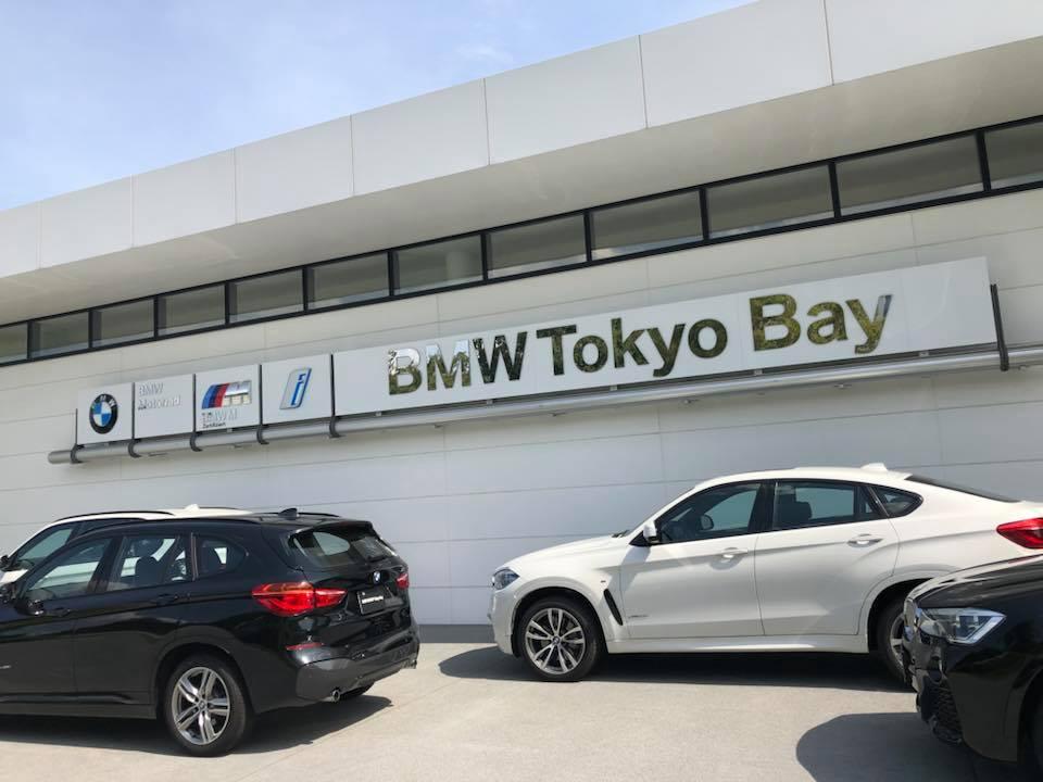 BMW/MINI BUSINESS TOGETHER 2018