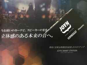 JOYN SMART STATION!