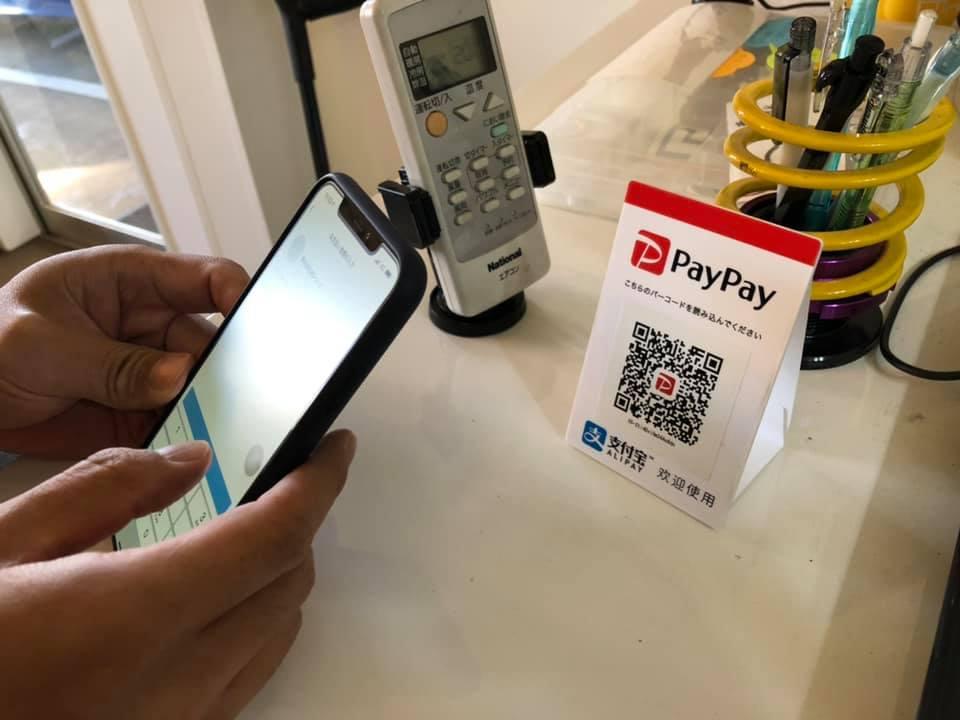 セッティング変更に初PayPay!