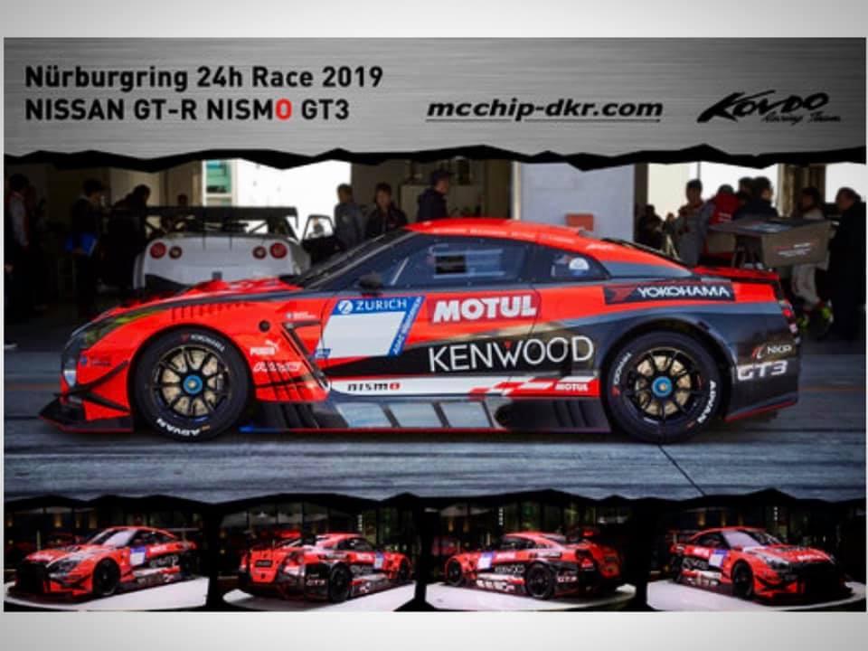 mcchip-dkrがGT-R NISMO GT3をサポート!