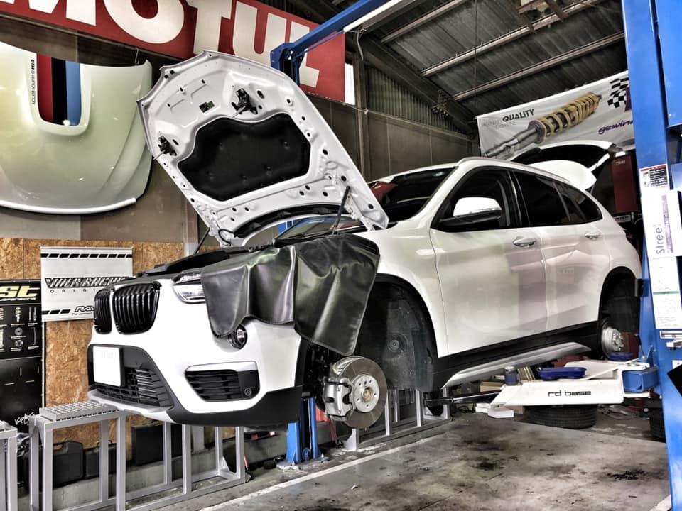 BMW X1  X  H&R!