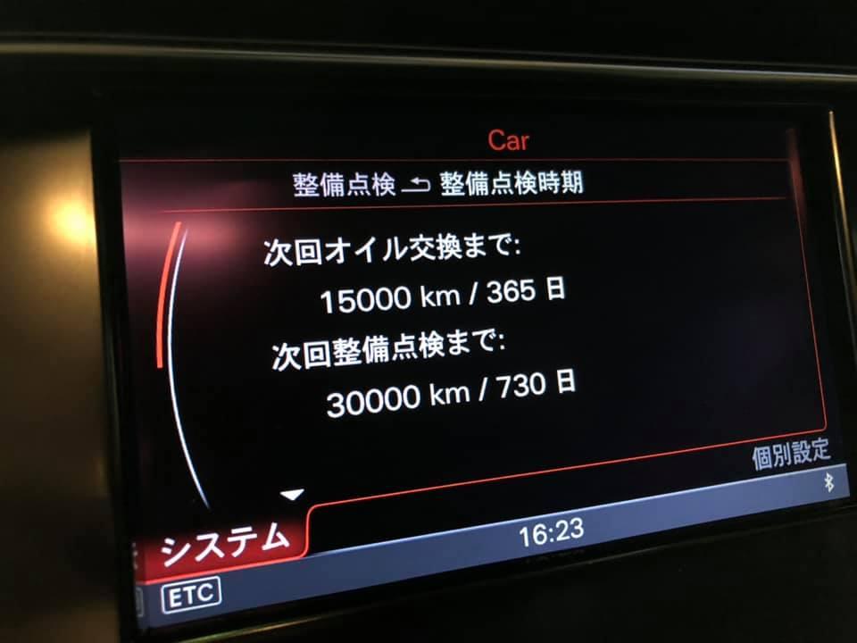 AUDI S3  X  S5  X  RS7!