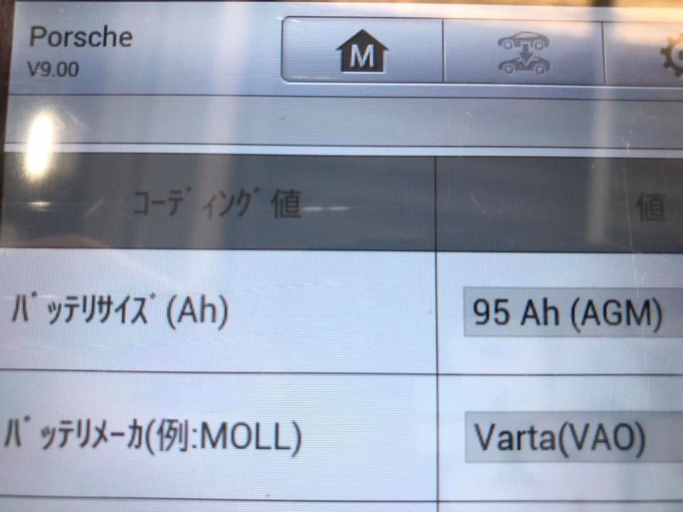 PORSCHE パナメーラ オイル・バッテリー交換!