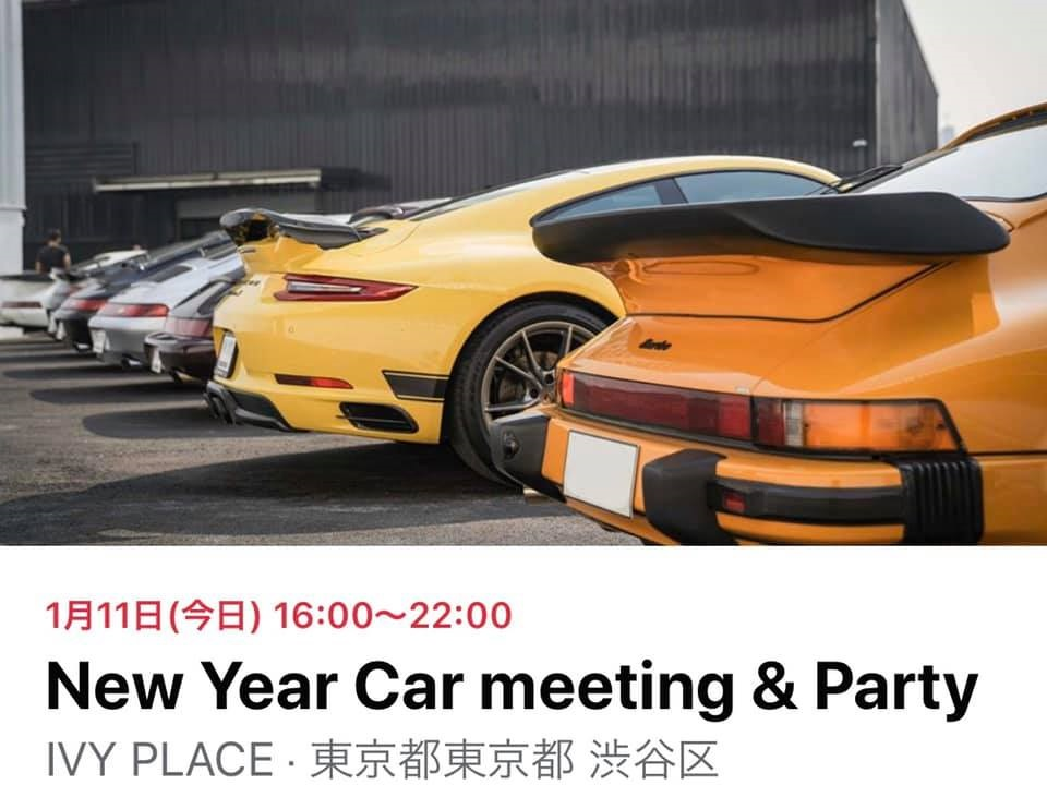 mcchip-dkr New Year Car meeting & Party!