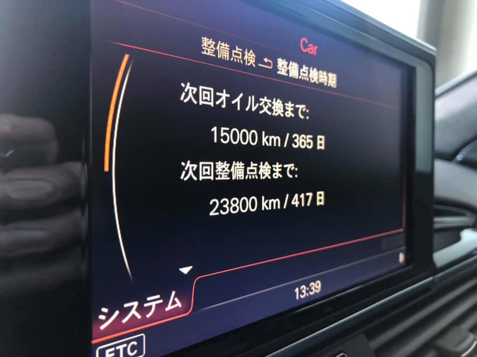 AUDI RS7 完成!