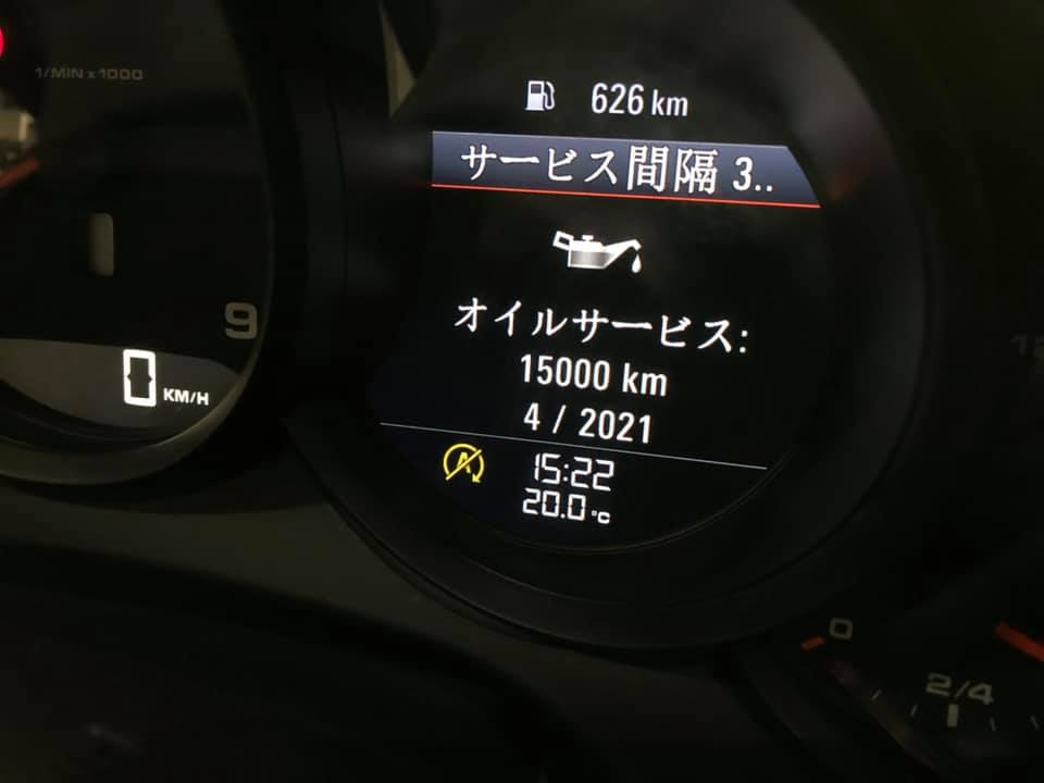 PORSCHE 991 タイヤ・オイル交換にドレンボルト加工!