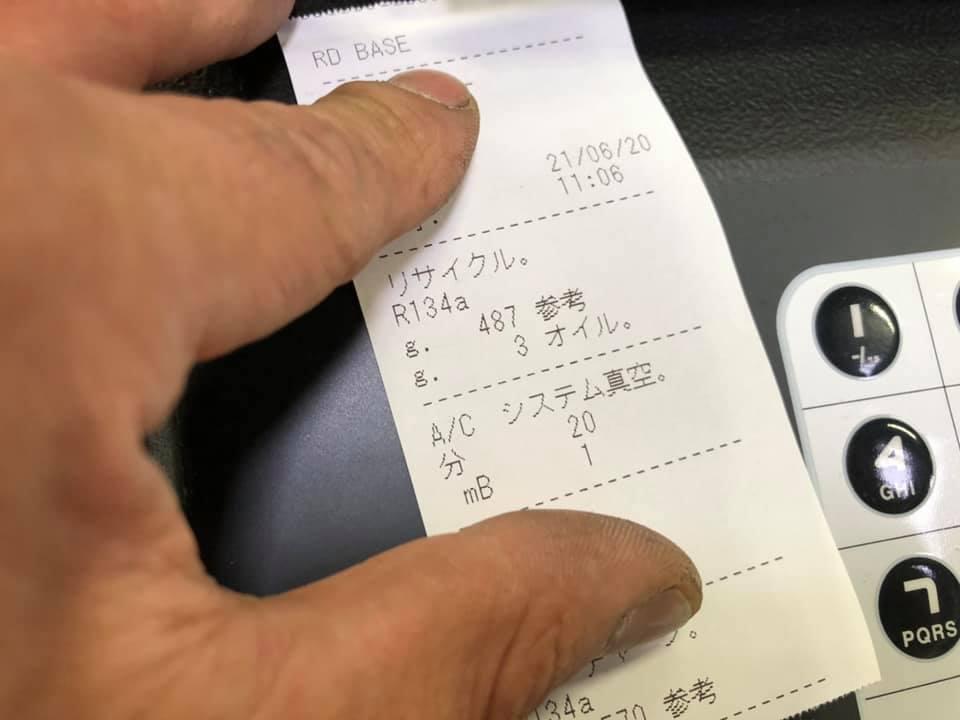 AUDI RS3 エアコンクリーニングサービス!