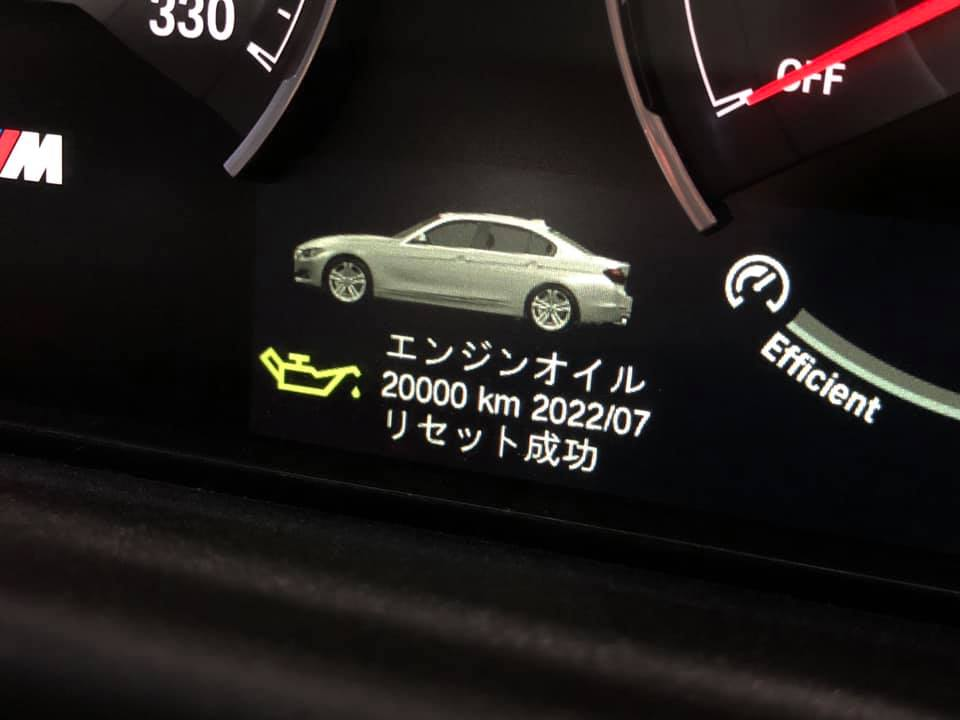 335i  X  GT3  X  F80M3  X  RS4!