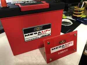 MEGA LiFe バッテリー取扱い開始しました!