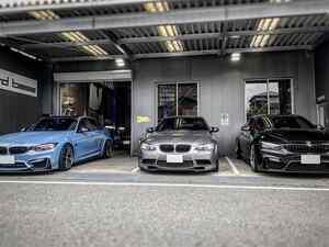 BMW DAY!