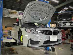 BMW  X  BC RACING!